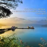 Papel de Parede – Salmo 67.7